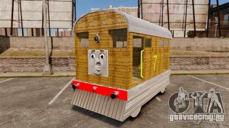 Поезд -Toby- для GTA 4