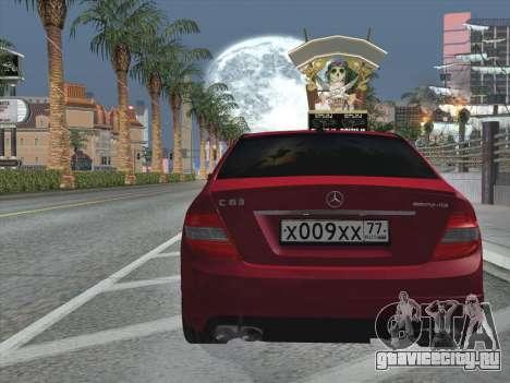 Mercedes-Benz C63 AMG HQLM для GTA San Andreas вид снизу