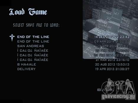 New Menu 2001 для GTA San Andreas седьмой скриншот