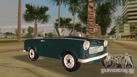 Trabant 601 Custom для GTA Vice City
