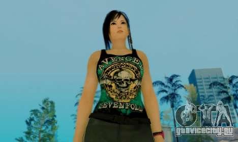 Kokoro A7X для GTA San Andreas шестой скриншот