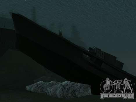 Затонувший корабль v2.0 Final для GTA San Andreas третий скриншот