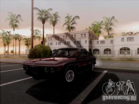 BMW 3.0 CSL 1971 для GTA San Andreas