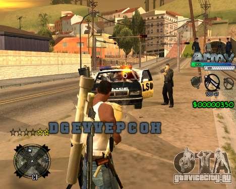 C-HUD For Army для GTA San Andreas второй скриншот