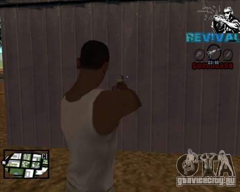 S-HUD-Revival-DM By Mario_Nostra для GTA San Andreas второй скриншот