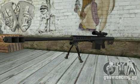M82A3 для GTA San Andreas