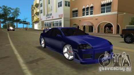 A-Tecks Spectical для GTA Vice City вид справа