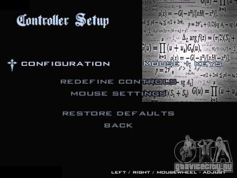 New Menu 2001 для GTA San Andreas шестой скриншот
