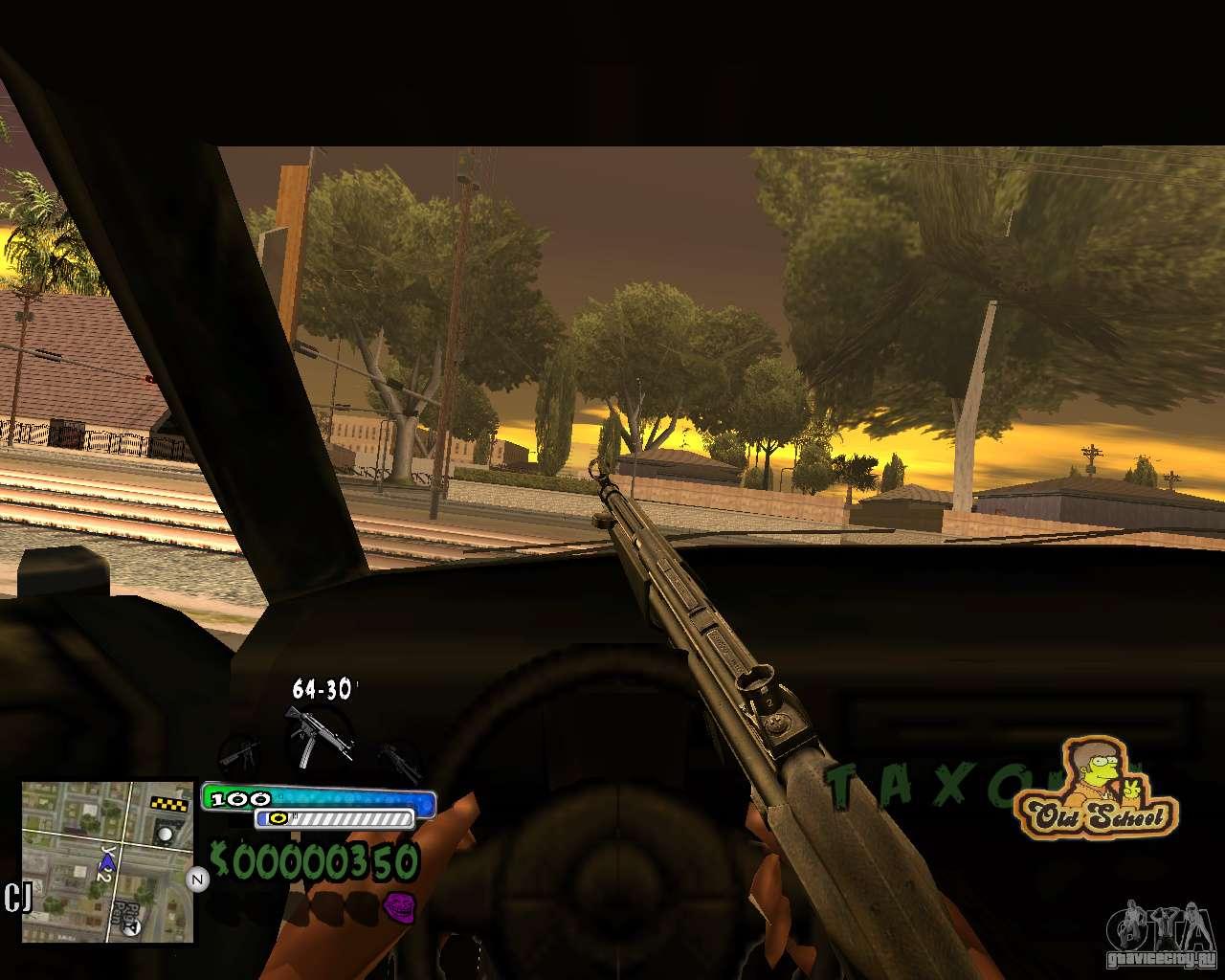 Вид от первого лица (first-person mod) для gta san andreas.