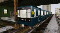 Головной вагон метрополитена модели 81-717