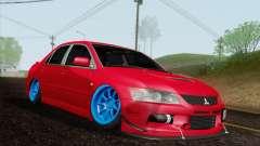 Mitsubishi Lancer MR Edition
