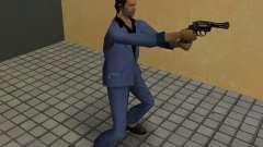 Оружие из Manhunt