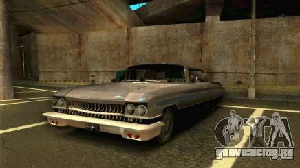 Cadillac Stella 1959 для GTA San Andreas