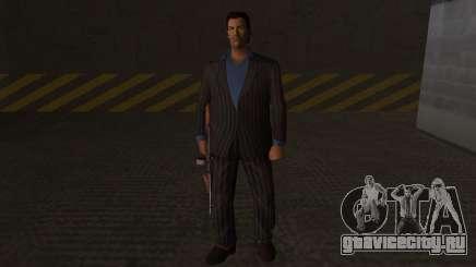 Новый Костюм для GTA Vice City