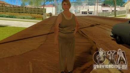 Пожилая женщина для GTA San Andreas