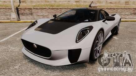 Jaguar C-X75 [EPM] Carbon Series для GTA 4