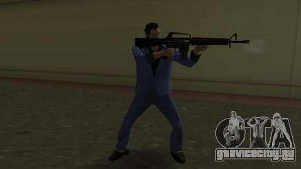 Оружие из Manhunt пак 2 для GTA Vice City