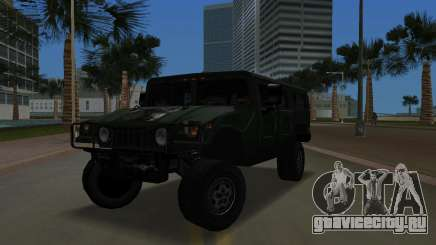 Hummer H1 Wagon для GTA Vice City