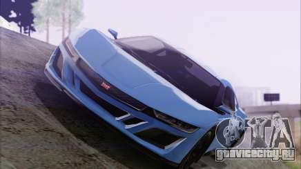 GTA V Dinka Jester HQLM для GTA San Andreas