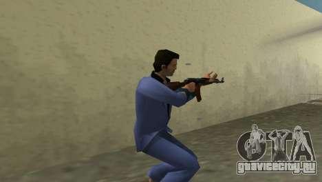 Автомат Калашникова Модернизированный для GTA Vice City четвёртый скриншот