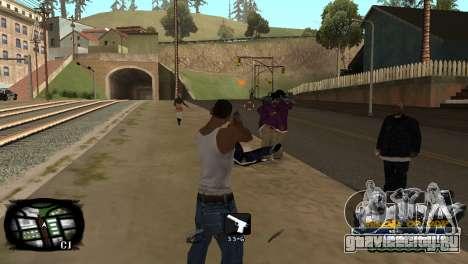 C-HUD Kings of Rap для GTA San Andreas третий скриншот