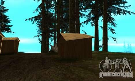 Новые домики в Паноптикуме для GTA San Andreas пятый скриншот