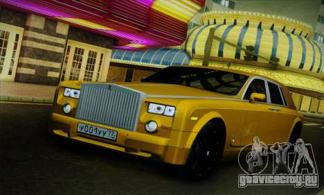 Rolls-Royce Phantom для GTA San Andreas вид сбоку