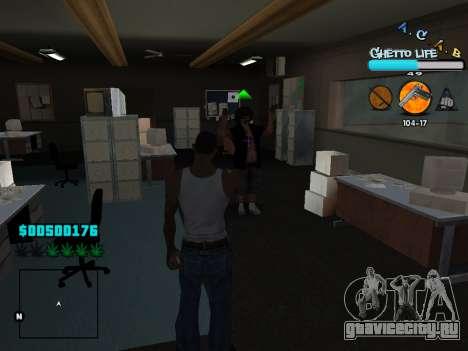 C-HUD new A.C.A.B для GTA San Andreas седьмой скриншот