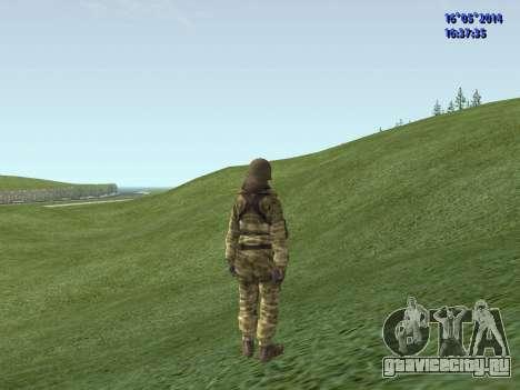 Военный в камуфляже для GTA San Andreas второй скриншот