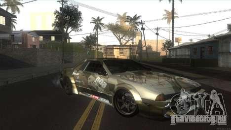 Elegy Fail Crew by Black для GTA San Andreas