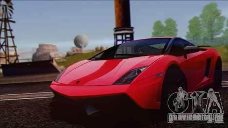 Lamborghini Gallardo LP570-4 Edizione Tecnica для GTA San Andreas