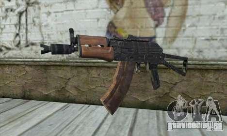 AKС-74У для GTA San Andreas
