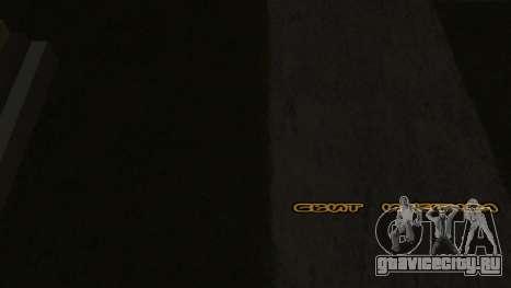 Новый шрифт V.2 для GTA San Andreas пятый скриншот