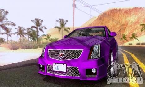 Cadillac CTS-V Sedan 2009-2014 для GTA San Andreas вид сзади слева