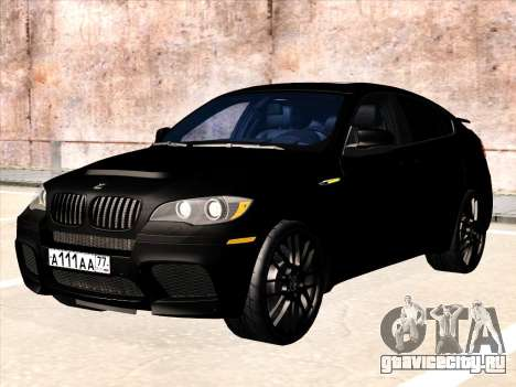 BMW X6 Hamann для GTA San Andreas вид сбоку