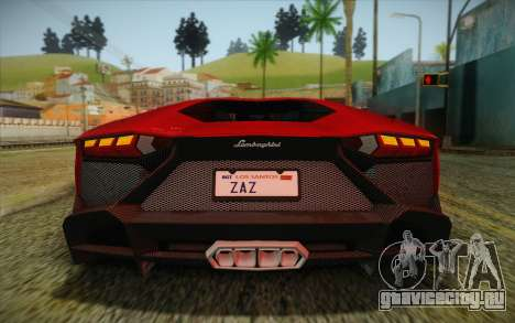 Lamborghini Aventador LP720-4 2013 для GTA San Andreas вид снизу