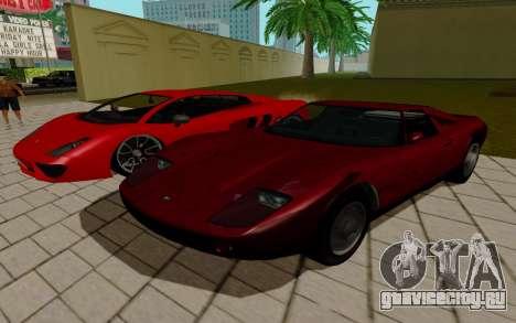 GTA 5 Pegassi Vacca для GTA San Andreas вид сзади