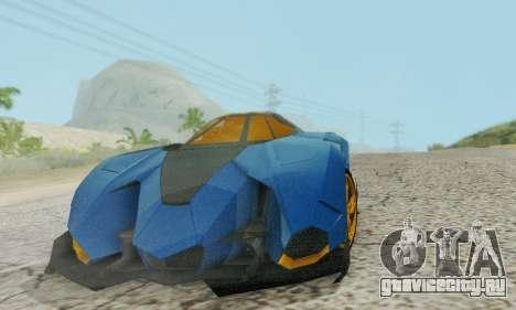 Lamborghini Egoista для GTA San Andreas вид справа
