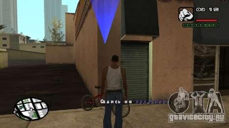 Новый шрифт V.2 для GTA San Andreas шестой скриншот