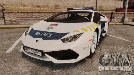 Lamborghini Huracan Hungarian Police [ELS] для GTA 4