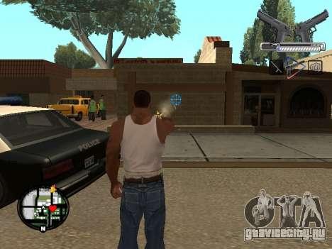 С-HUD by MoLoT для GTA San Andreas второй скриншот