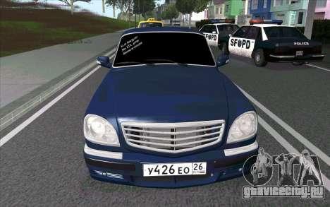 ГАЗ 31105 для GTA San Andreas вид слева