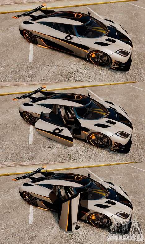 Koenigsegg One:1 [EPM] для GTA 4 вид сверху