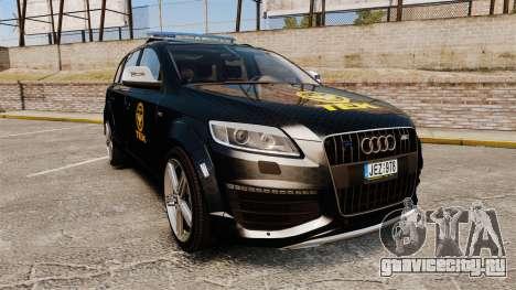Audi Q7 TEK [ELS] для GTA 4