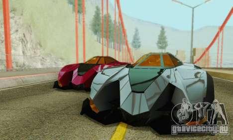 Lamborghini Egoista для GTA San Andreas