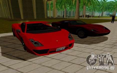 GTA 5 Pegassi Vacca для GTA San Andreas вид слева