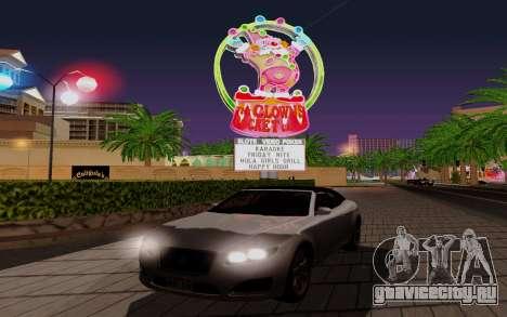 GTA 5 Lampadati Felon GT V1.0 для GTA San Andreas вид изнутри