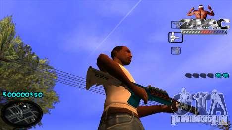 C-HUD 2PAC для GTA San Andreas пятый скриншот