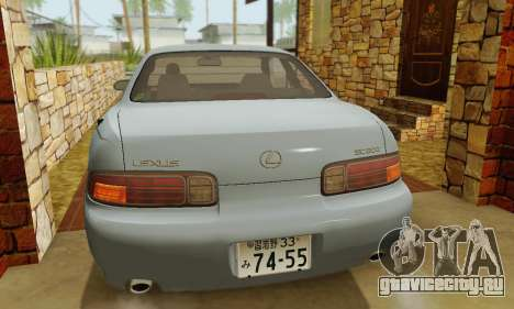 Lexus SC300 v1.01 [ImVehFT] для GTA San Andreas вид снизу