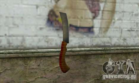 Бритва для бритья для GTA San Andreas второй скриншот
